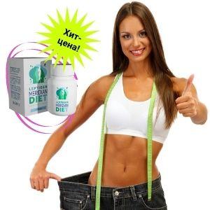 цена Leptigen Meridian Diet