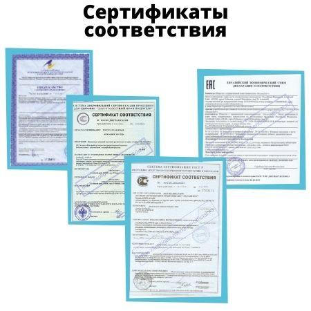 Leptigen Meridian Diet сертификаты